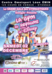 Le gala des  Gymnastiques de l'EDO du 2 décembre